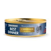 Best Dinner Super Premium - Консервы для кошек и котят (c перепелкой)