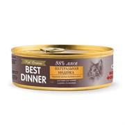 Best Dinner High Premium - Консервы для кошек и котят (натуральная индейка)