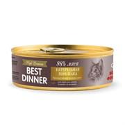 Best Dinner High Premium - Консервы для кошек и котят (натуральная перепелка)