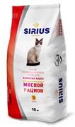 """Sirius - Сухой полнорационный корм для взрослых кошек """"Мясной рацион"""""""