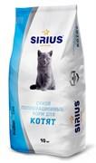 Sirius - Сухой полнорационный корм для котят (птица)