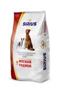 """Sirius - Сухой полнорационный корм для взрослых собак """"Мясной рацион"""""""