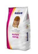 Sirius - Сухой корм для взрослых собак мелких пород (с птицей)