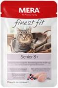 Mera - Паучи для пожилых кошек FINEST FIT NASSFUTTER SENIOR 8+