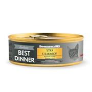 Best Dinner Exclusive - Консервы для кошек и котят профилактика МКБ (утка с клюквой)