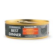 Best Dinner Exclusive - Консервы для кошек и котят профилактика МКБ (цыпленок с телятиной и клюквой)