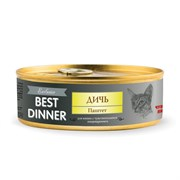 Best Dinner Exclusive - Паштет для кошек и котят с чувствительным пищеварением (дичь)