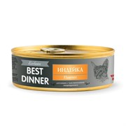 Best Dinner Exclusive - Паштет для кошек и котят с чувствительным пищеварением (индейка)