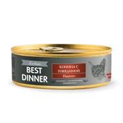 Best Dinner Exclusive - Паштет для кошек и котят с чувствительным пищеварением (конина с говядиной)
