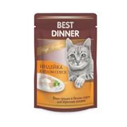 Best Dinner High Premium - Паучи для кошек и котят (индейка в белом соусе)