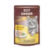 Best Dinner High Premium - Паучи для кошек и котят (курица в желе)