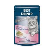 Best Dinner - Паучи для кошек и котят (суфле с телятиной)