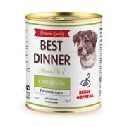 Best Dinner Premium - Консервы для щенков и юниоров (c ягненком)