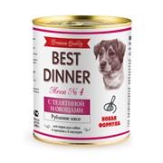 Best Dinner Premium - Консервы для собак (с телятиной и овощами)