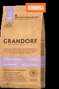 Grandorf - Сухой корм для собак мини-пород (индейка с рисом) Adult Mini Turkey & Rice