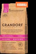 Grandorf - Сухой корм для всех пород (индейка с рисом) Adult All Breeds Turkey & Rice