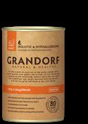 Grandorf - Консервы для взрослых собак (гусь с индейкой)
