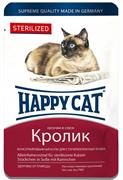Happy Cat - Паучи для стерилизованных кошек (кусочки кролика в соусе)