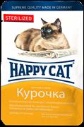 Happy Cat - Паучи для стерилизованных кошек (кусочки курочки в желе)