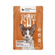 Smart Cat - Паучи для взрослых кошек и котят (кусочки индейки со шпинатом в нежном соусе)