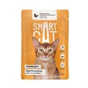 Smart Cat - Паучи для взрослых кошек и котят (кусочки курицы с морковью в нежном соусе)