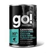 GO! Natural Holistic - Консервы беззерновые для собак (с тушеной курицей, индейкой и мясом утки) Grain Free Chicken Stew with Turkey + Duck DF