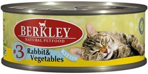 Berkley - Консервы для котят (с кроликом и овощами) Kitten Rabbit&Vegetables