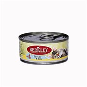 Berkley - Консервы для кошек (с индейкой и рисом) Adult Turkey&Rice