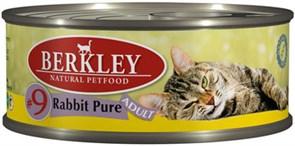 Berkley - Консервы для кошек (с кроликом) Adult Rabbit