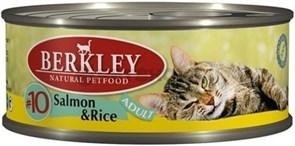 Berkley - Консервы для кошек (с лососем и рисом) Adult Salmon&Rice