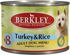 Berkley - Консервы для собак (с индейкой и рисом) Adult Turkey&Rice