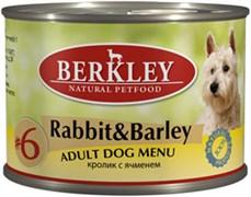 Berkley - Консервы для собак (с кроликом и ячменем) Adult Rabbit&Barley