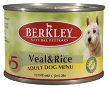 Berkley - Консервы для собак (с телятиной и рисом)