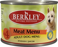 Berkley - Консервы для собак (с ягненком и рисом) Adult Meat Menu