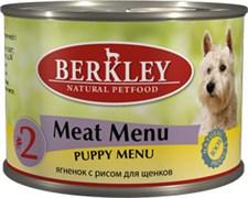 Berkley - Консервы для щенков (с новозеландским ягненком и рисом) Puppy Lamb&Rice