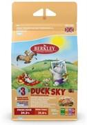 Berkley - Сухой корм для взрослых собак всех пород (утка с овощами, фруктами и ягодами)