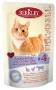 Berkley - Паучи для взрослых кошек (кролик и говядина с кусочками курицы и травами в соусе)