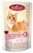Berkley - Паучи для взрослых кошек (утка с кусочками курицы и травами в соусе)