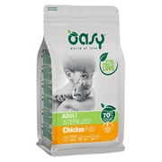 OASY - Сухой корм для взрослых стерилизованных кошек (с курицей) Dry Cat Adult Sterilized Chicken