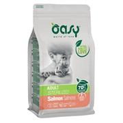 OASY - Сухой корм для взрослых стерилизованных кошек (с лососем) Dry Cat Adult Sterilized Salmon