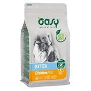 OASY - Сухой корм для котят (с курицей) Dry Cat Kitten Chicken