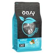 OASY - Сухой корм беззерновой для взрослых собак мелких пород (с рыбой) Dry Dog Grain Free Adult Small Fish
