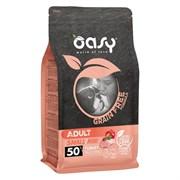 OASY - Сухой корм беззерновой для взрослых собак мелких пород (с индейкой) Dry Dog Grain Free Adult Small Turkey
