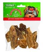 TiTBiT - Лакомство для собак (вымя говяжье)