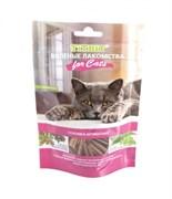TiTBiT - Лакомство для кошек (ароматная соломка)