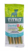 TiTBiT - Палочка витая (с сыром) Dental+