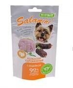 TiTBiT - Лакомство для собак (колбаски сыровяленые с индейкой) Salamini