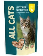 All Cats паучи с курицей для кошек