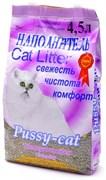 Pussy-Cat - Наполнитель комкующийся для кошек