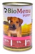 BioMenu - Консервы для щенков (индейка)